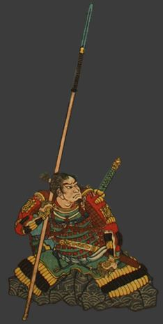 Yari_Samurai - Bujinkan Budō Taijutsu Würzburg